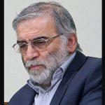 روحانی اسرائیل را به کشتن دانشمند هسته ای متهم کرد