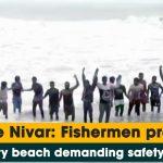 طوفان نیوار: اعتراض ماهیگیران در ساحل پودوچری خواستار ایمنی قایق ها |  اخبار