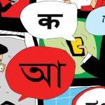 برخی IIT ها ، NIT ها برای انتقال آموزش فنی به زبان های منطقه ای از سال تحصیلی آینده |  اخبار