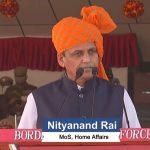 MoS Nityanand Rai اقدام خط مقدم BSF را در میان بیماری همه گیر COVID-19 تمجید می کند |  اخبار
