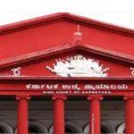Karnataka HC | ازدواج با یک شخص حق انتخاب اساسی را رعایت می کند  اخبار