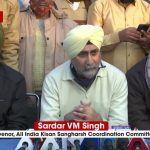 'Govt کمیته هماهنگی تمام هند Kisan Sangharsh را برای گفتگو در تاریخ 01 دسامبر دعوت نکرد': سردار سینگ |  اخبار