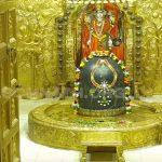دارشان در معبد Shree Somnath ، اولین جیوتیرلینگا ، 3 دسامبر -2020 |  اخبار